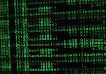 Мифы и реальность патентования программ для ЭВМ