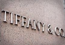 Tiffany проиграла eBay