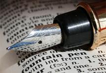 Авторское право на перевод и производные произведения