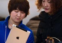 IPAD или iPad