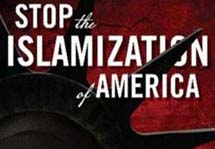 Американские чиновники приняли ислам