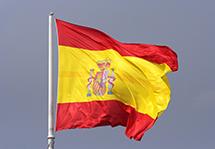 Не безоблачное небо над Испанией