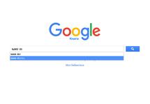 Google благо
