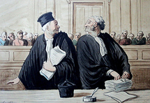 Суд искусства