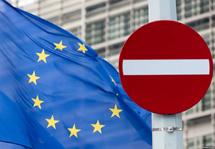 Евросоюз против